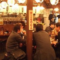 蒲田駅東口徒歩1分♪気軽に立ち寄れる居酒屋!