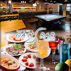 オアシス バー OASIS BAR 水天宮店の画像