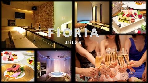 FIORIA ariablu Fioria Alliable image