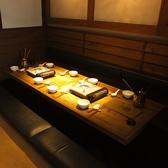 居心地の良い空間は大切な方とのお食事会にもおすすめ◎ちょっとしたお集まりにぴったりの掘りごたつのお席で、こだわりのお料理を心行くまでご堪能ください。