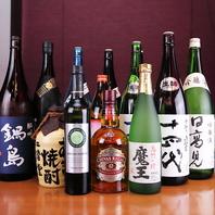 季節限定の日本酒随時入荷!ワイン・焼酎ボトルも豊富