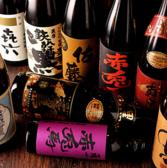 焼酎や日本酒は、その日おすすめの厳選ドリンクをご用意!き六や赤霧島、紫の赤兎馬、佐藤など、地酒は三千盛やばくれんなど選りすぐりの美酒が揃うことも◎どんな銘酒が揃っているのかは来店されてからのお楽しみです♪