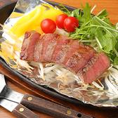お好み焼き 鉄板焼き 生地 おいじのおすすめ料理3