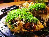 紫陽花 綾羅木のおすすめ料理3