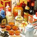 紹興酒をはじめとして、珍しい中国酒も多数ご用意♪ビール・ワイン・カクテル・など定番のお飲物も豊富にご用意しております!