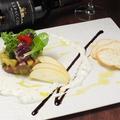 料理メニュー写真牛タンとリンゴのサラダ仕立てトリュフ風味