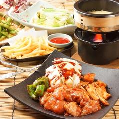 SAKURA 鴨川のおすすめ料理1