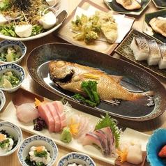 わっぽい wappoiのおすすめ料理1