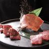 焼肉 Wagyu 彩苑のおすすめポイント2