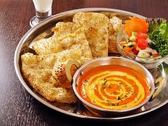 HALAL スパイスカフェ フンザ spice cafe HUNZAのおすすめ料理2