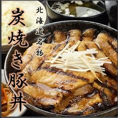 京風ぶた丼春那の写真