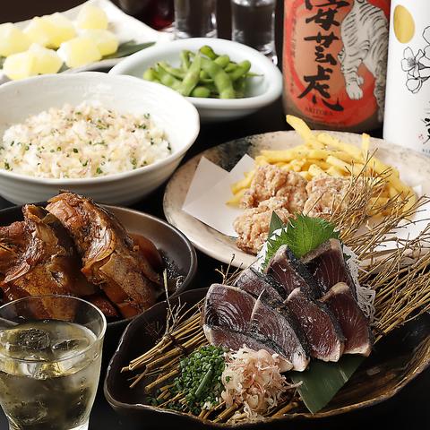 【個室確定!飲み放題付】名物鰹藁焼き&鰹手こね寿司etcボリューム満点7品『カジュアルコース』