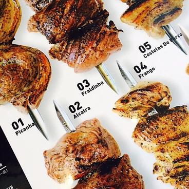 ブラジリアン酒場デビル 渋谷肉横丁店のおすすめ料理1