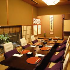 日本料理 大阪 光林坊 北浜の雰囲気1