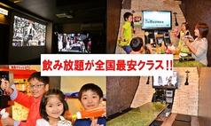 カラオケランド ZOO 久米川店の写真