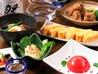 鍋と和洋創作 七八 キハチのおすすめポイント2