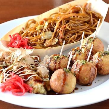 カラオケ歌丸 宮城店のおすすめ料理1