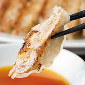 博多一口餃子 ヤオマンのおすすめ料理2