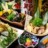 宮崎産日向鶏専門店 居酒屋 辻むら 八王子店のおすすめポイント3