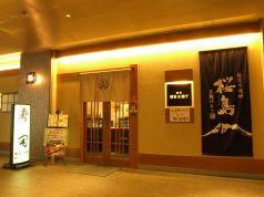 鮨処 博多銀丁 本店の写真