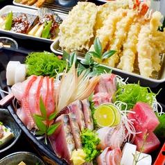 金山魚市場 ぴち天のおすすめ料理1