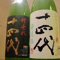 【必見!酒は生もの!毎週変わる旬の日本酒】