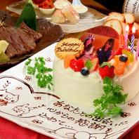 お祝いやサプライズには写真ケーキで思い出つくり♪