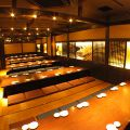 花の舞 富士山 富士北口店の雰囲気1