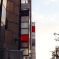 発見★★★ビルの5Fに佇む隠れ家的、オシャレなカフェ&ダイニングバー!