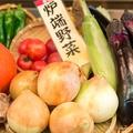 料理メニュー写真旬の野菜各種