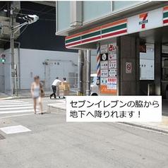 博多居酒屋 三喜月 筑紫口の外観3