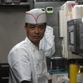 仕入れからこだわった食材で皆様に美味しい料理を提供いたします。