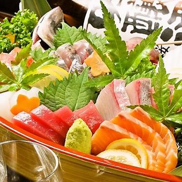 居酒屋 勇馬 西口店のおすすめ料理1