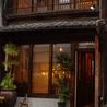 町屋食堂 かし和のおすすめポイント3