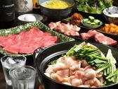 白ひげ 大森のおすすめ料理3