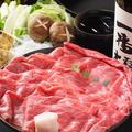 料理メニュー写真【肉のオカダ】 すき焼きセット(お肉200g/1人前)