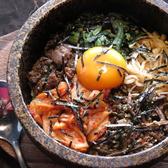 焼肉 Wagyu 彩苑のおすすめ料理2