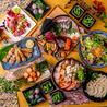 お肉で乾杯個室居酒屋 鶏まろ 草津東口駅前店のおすすめポイント2