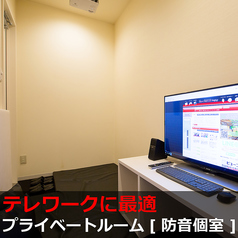 グランサイバーカフェ バグース 新橋店のコース写真