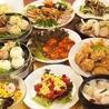 中国料理 膳坊のおすすめポイント1