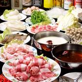 個室中華料理 八仙菜館のおすすめ料理3