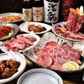 炭火焼肉 牛ざんまい 豊田元宮店のおすすめ料理1