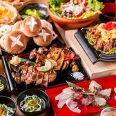 わら焼きダイニング きらきらあん 煌煌庵のおすすめ料理2