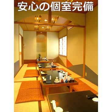 入船鮨 登呂店の雰囲気1