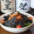 料理メニュー写真韓国のりとキムチのサラダ