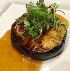 絹皮茄子のステーキ 和風おろしソース
