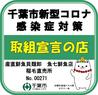 魚七鮮魚店 稲毛直売所のおすすめポイント3