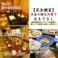 カレーの通販サイト(新潟県)