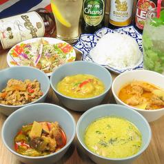 タイ屋台居酒屋ガムランディー 福岡パルコ店の写真