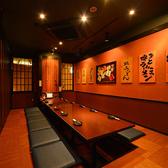 新宿で個室居酒屋をお探しの方に♪※系列店舗との併設店舗となります